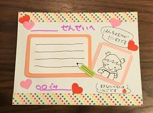 card2016,25